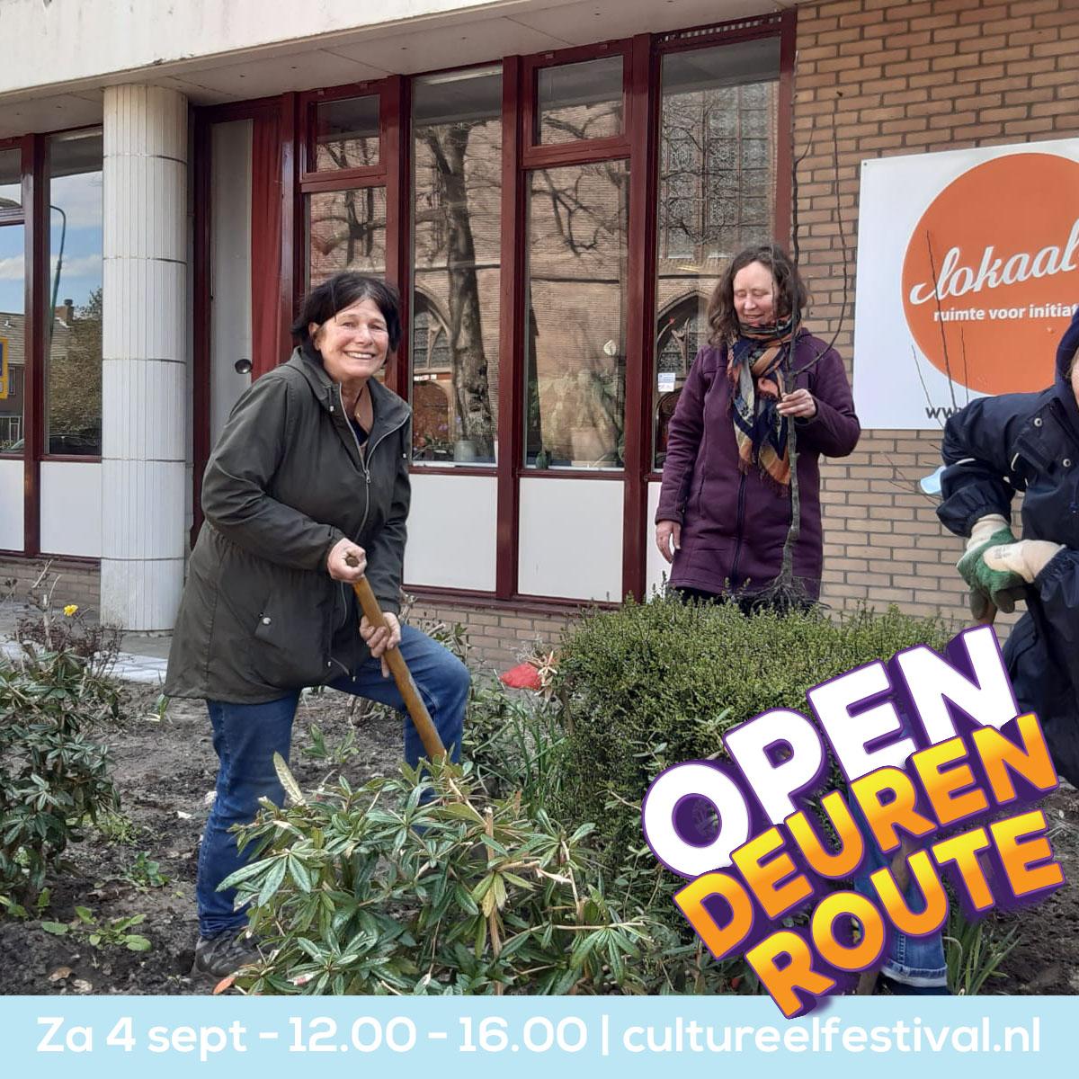 Je bekijkt nu Lokaal-O doet mee met Open Deuren Dag 4 september